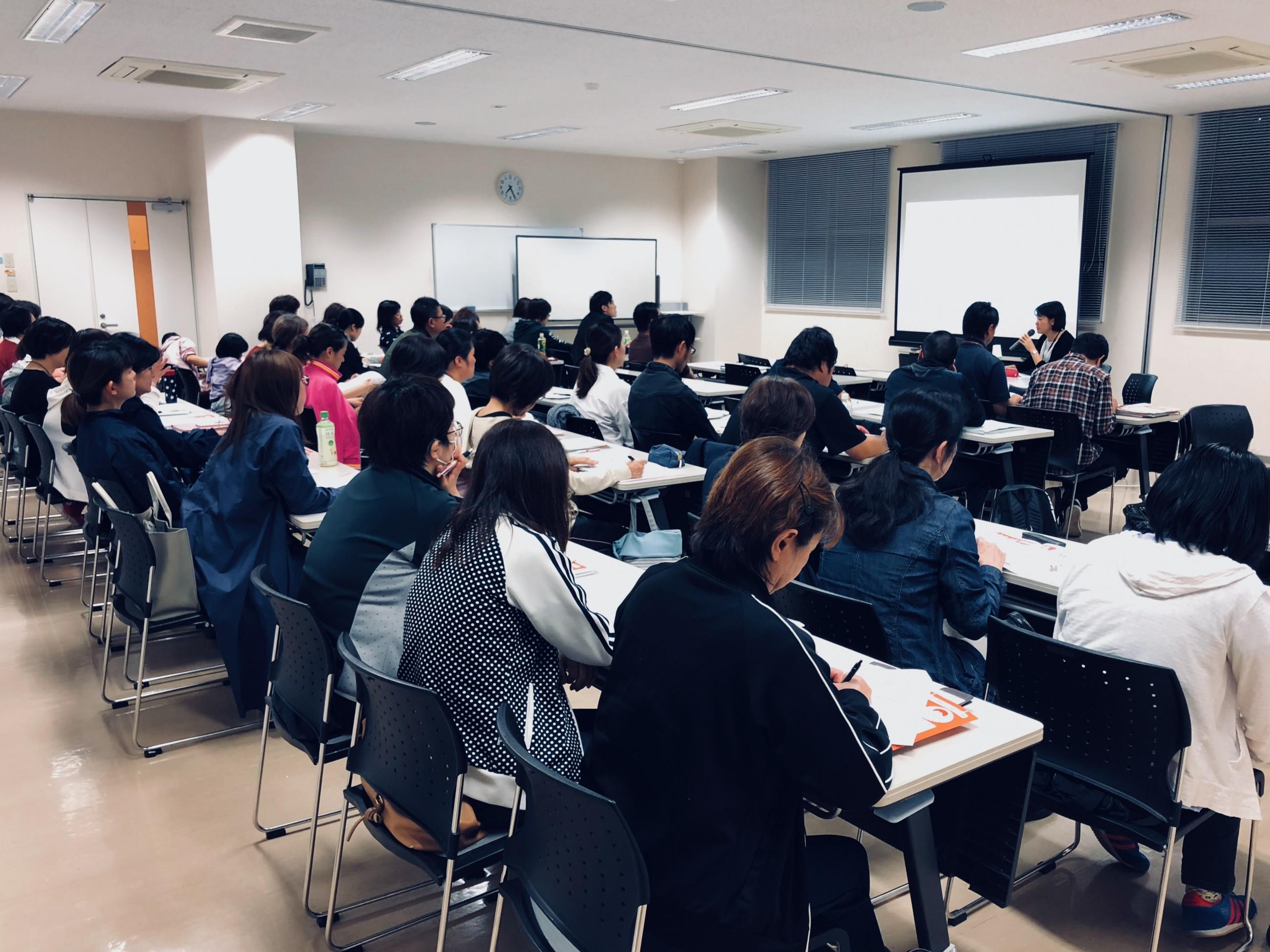 20181018_勉強会01