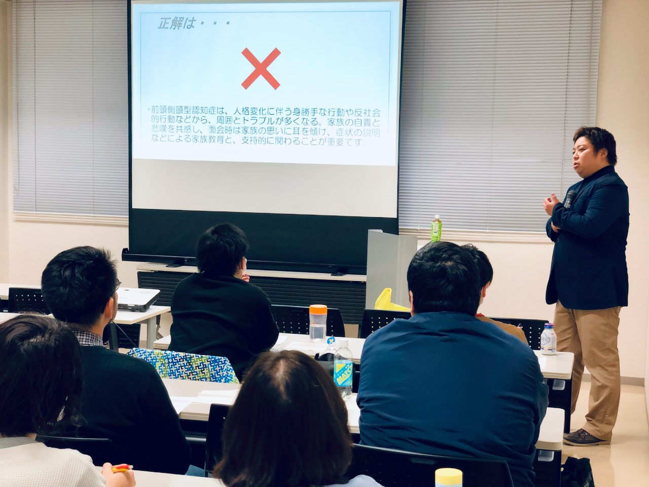 20200122_通所研修若浦06