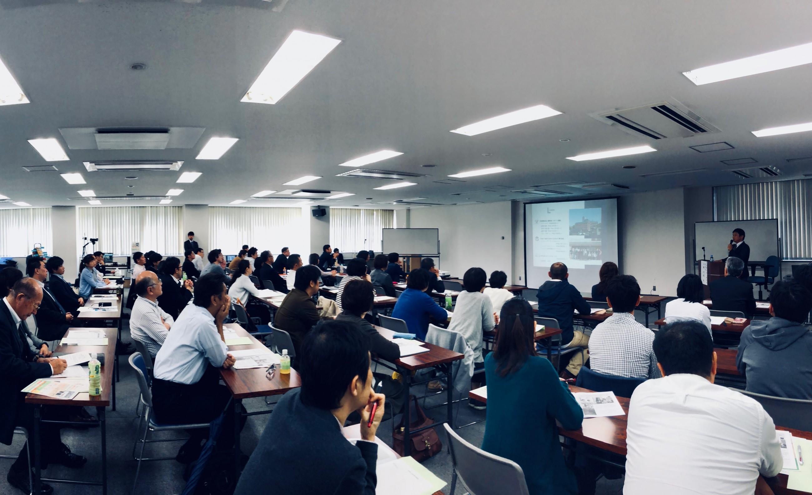 20181019_福岡ICTセミナー00