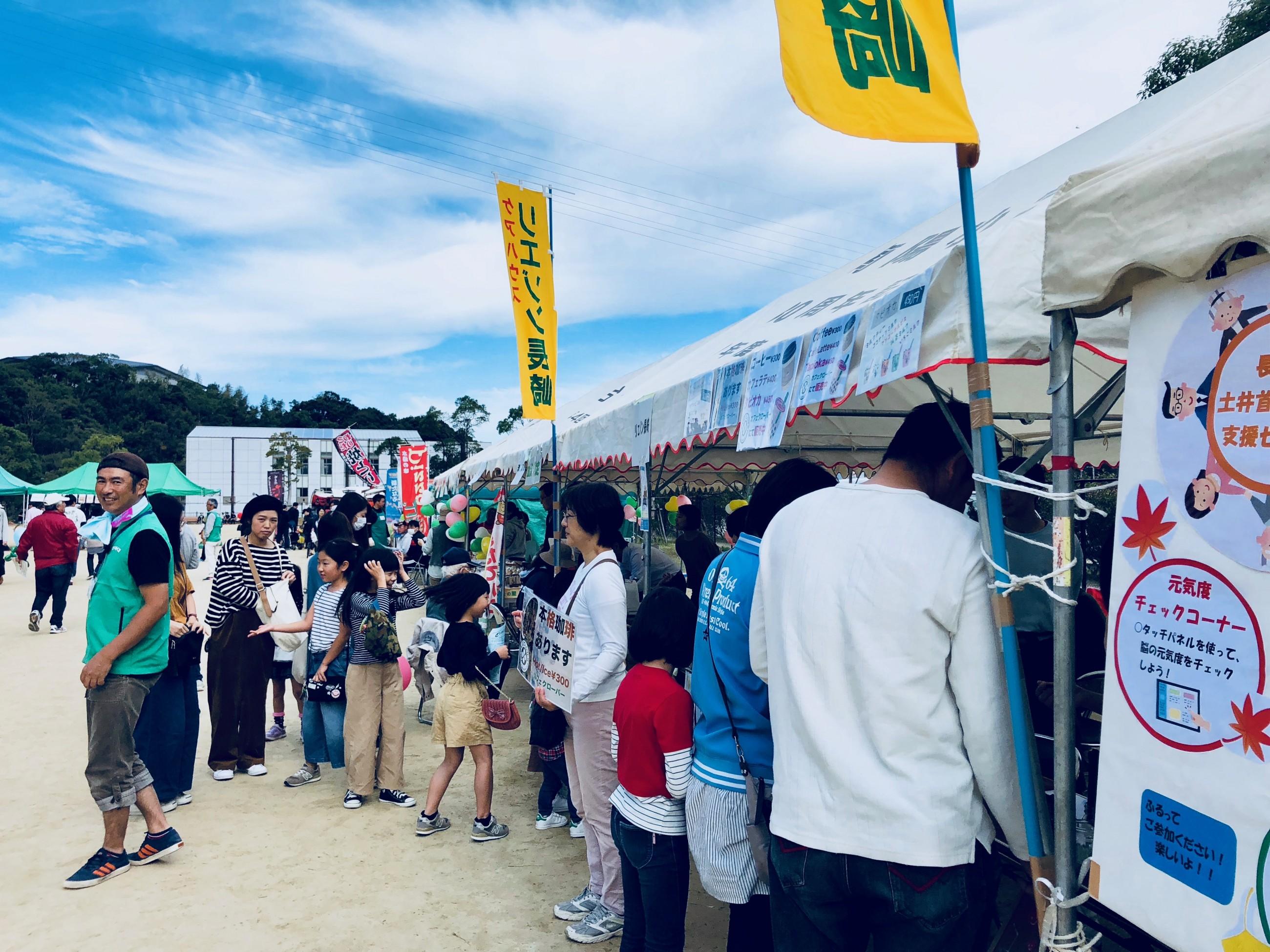 20181021_どいのくび祭り04