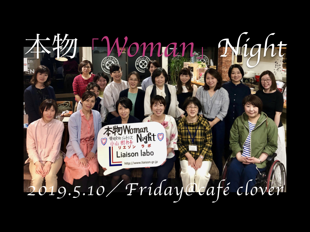 本物woman Night.002