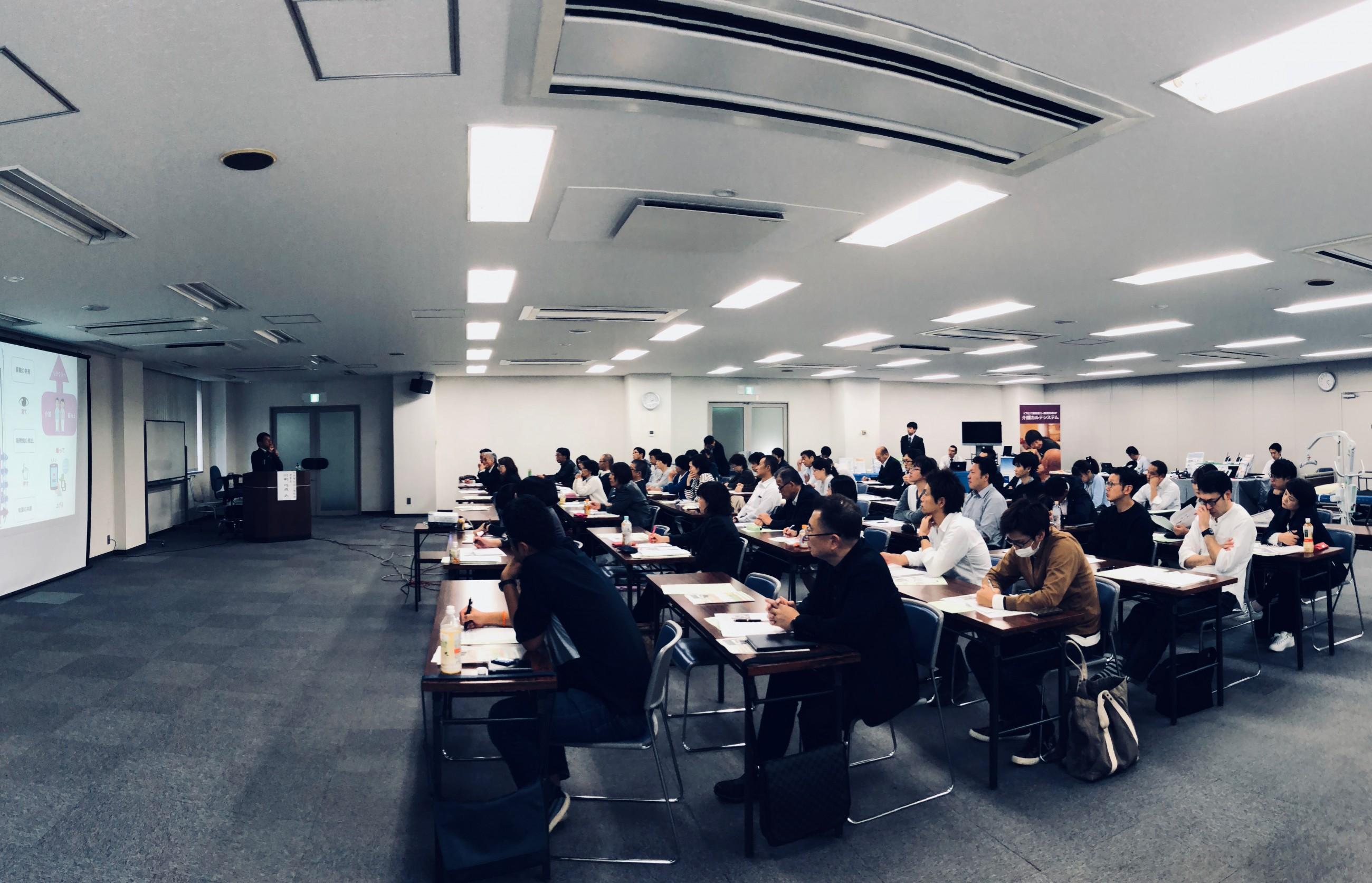 20181019_福岡ICTセミナー09