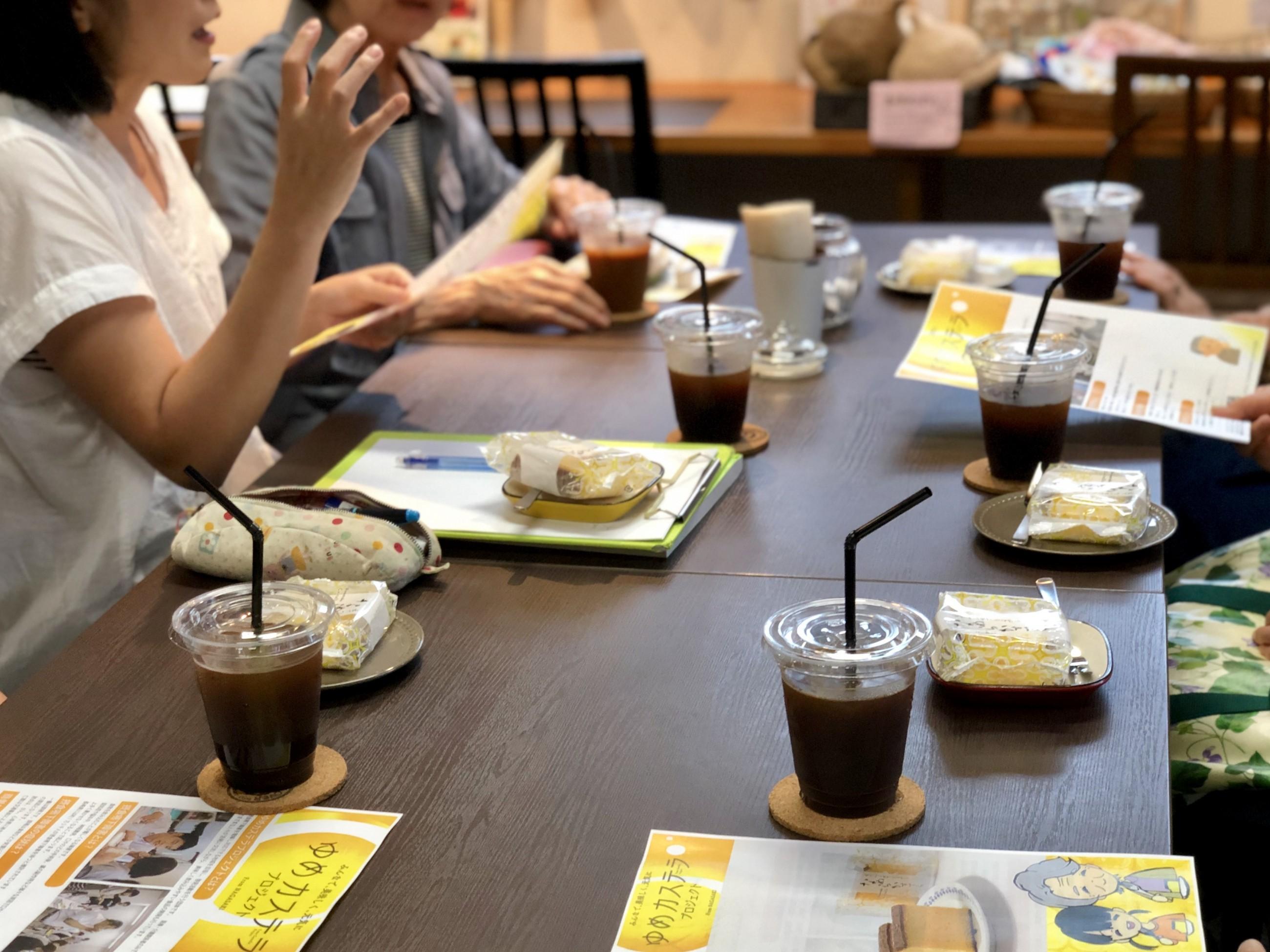 20190720_よろず相談カフェ06
