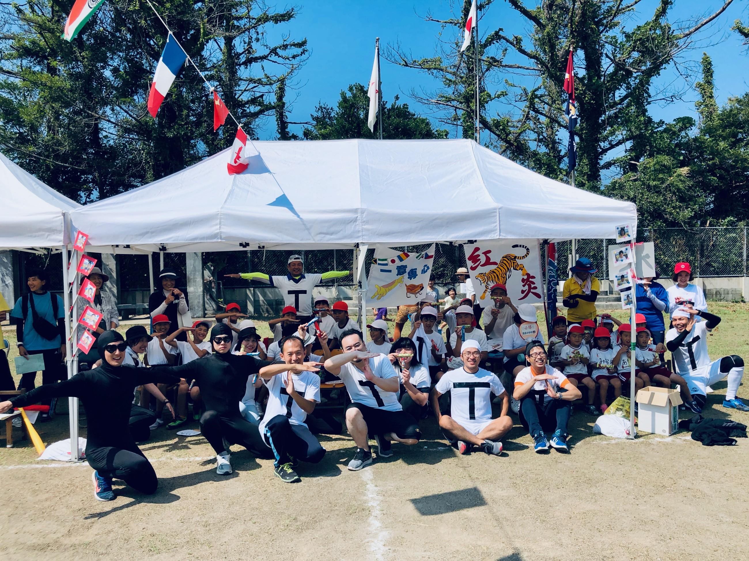 20190915高島運動会11