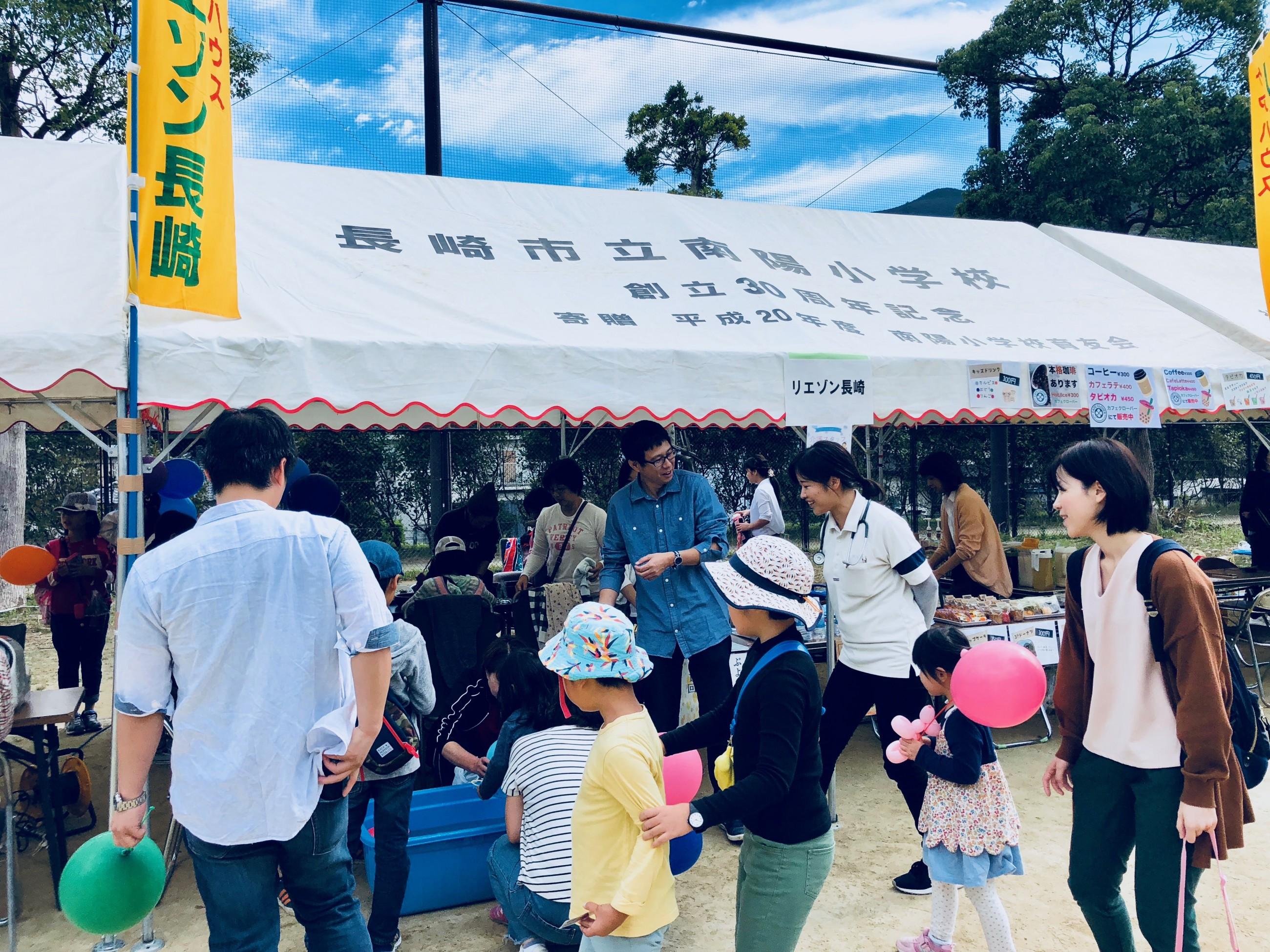 20181021_どいのくび祭り06