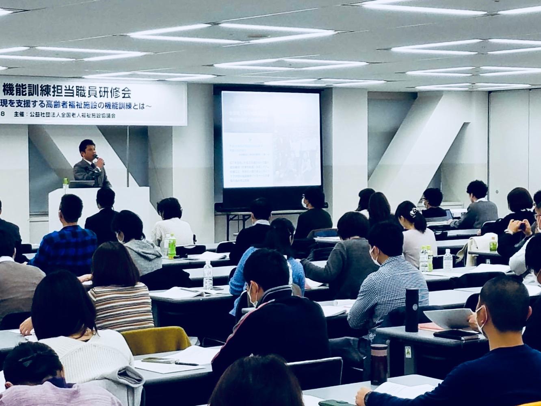 20180118_老祉協研修03
