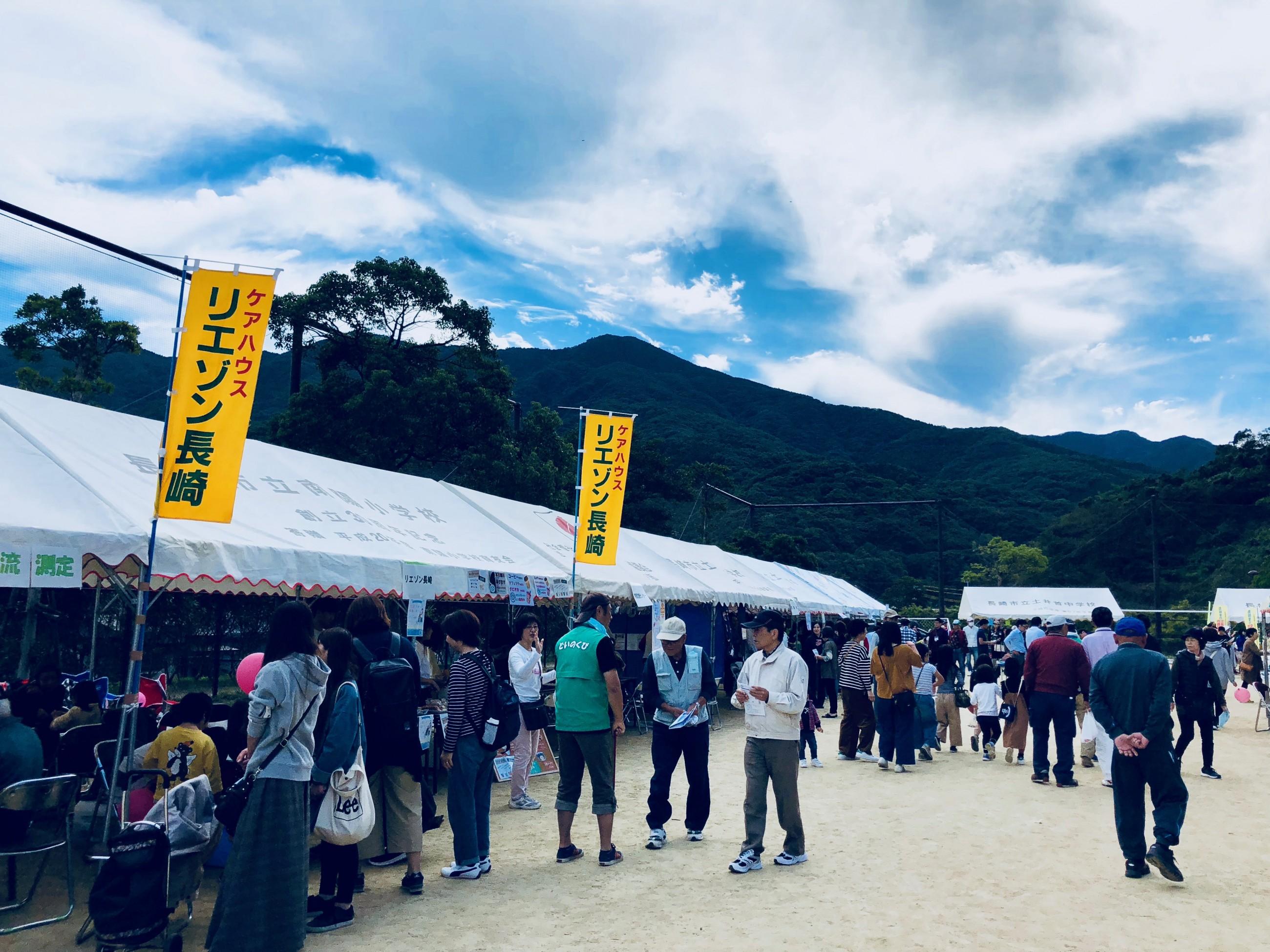 20181021_どいのくび祭り10