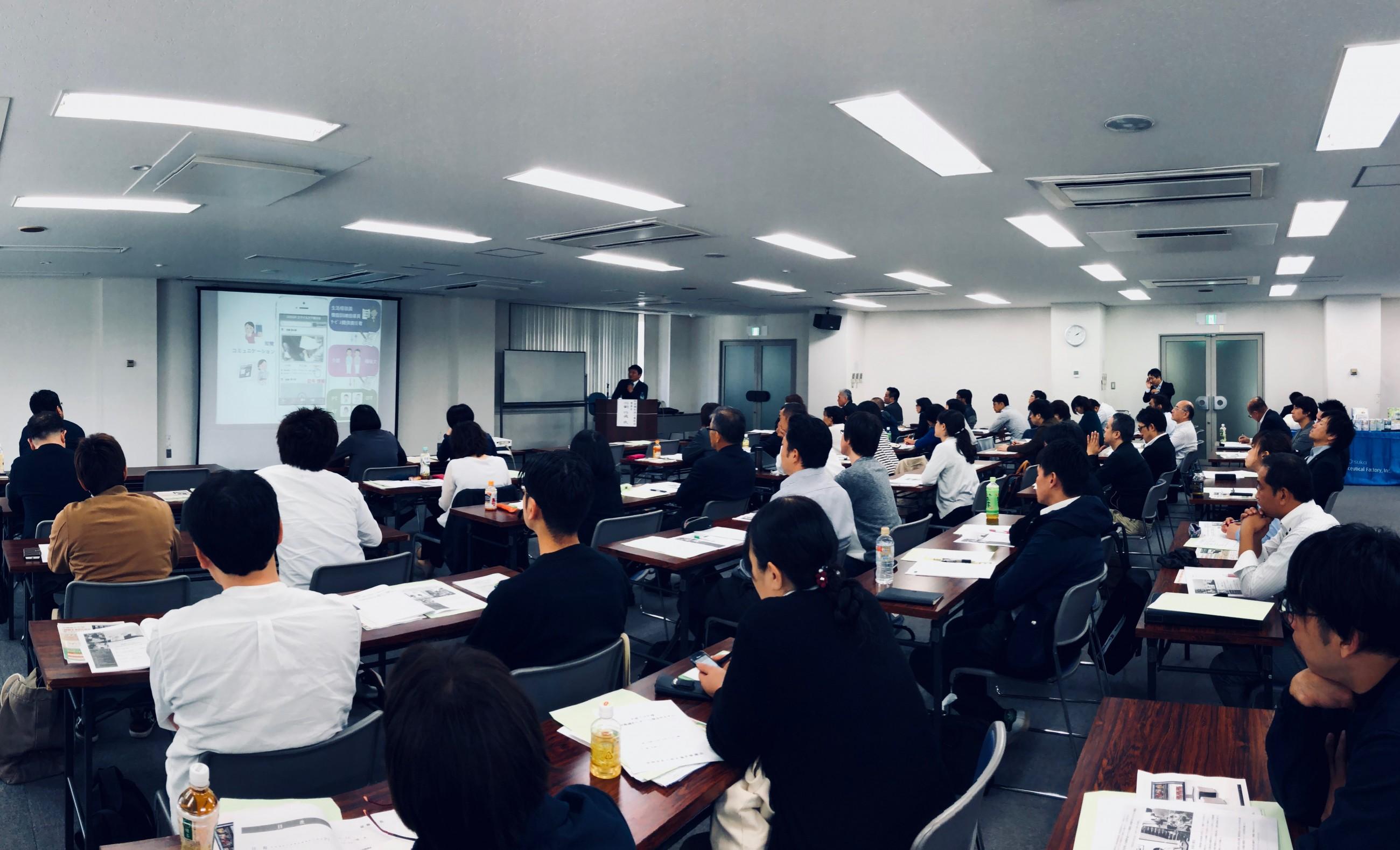 20181019_福岡ICTセミナー03