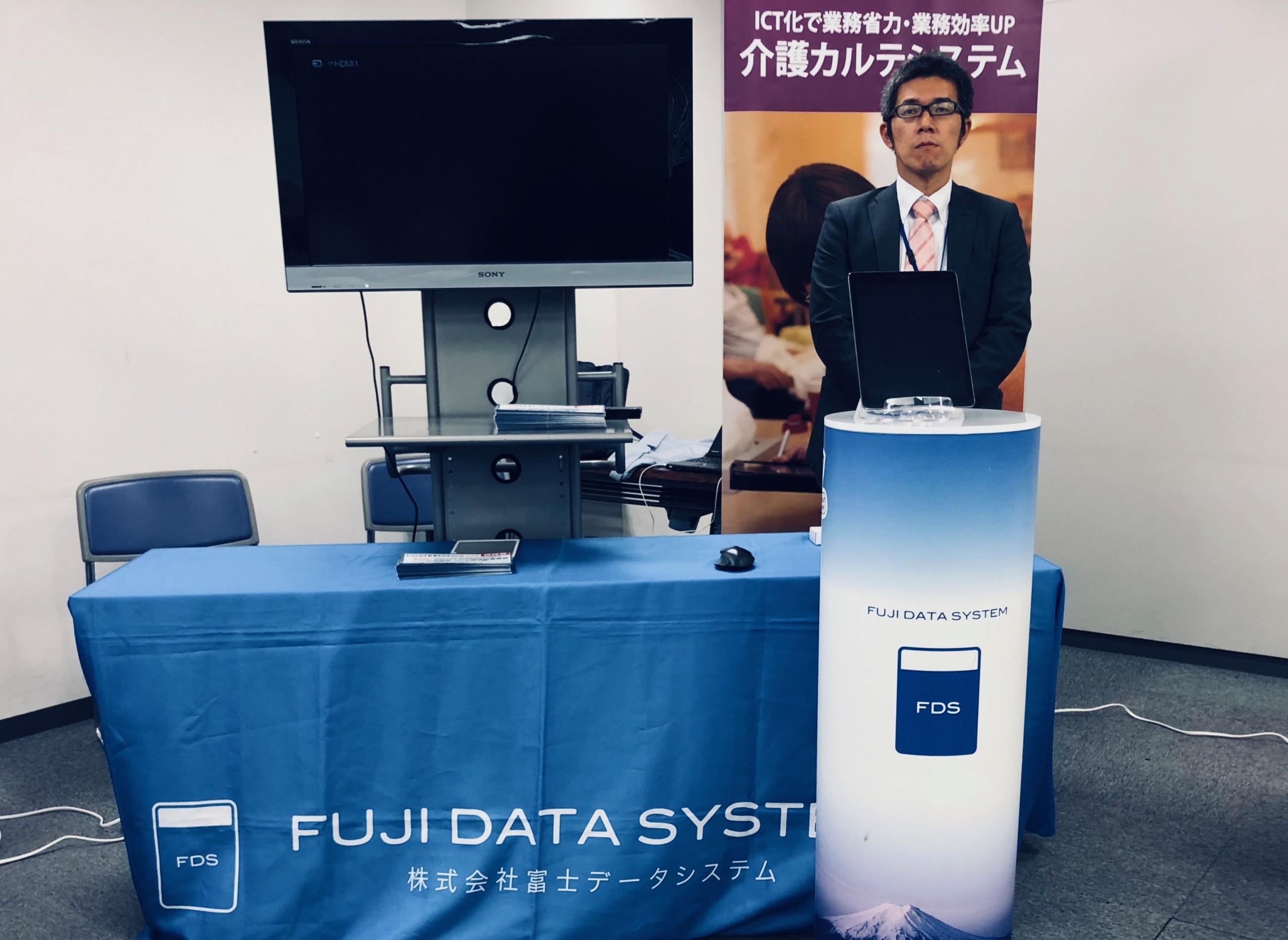 20181019_福岡ICTセミナー08