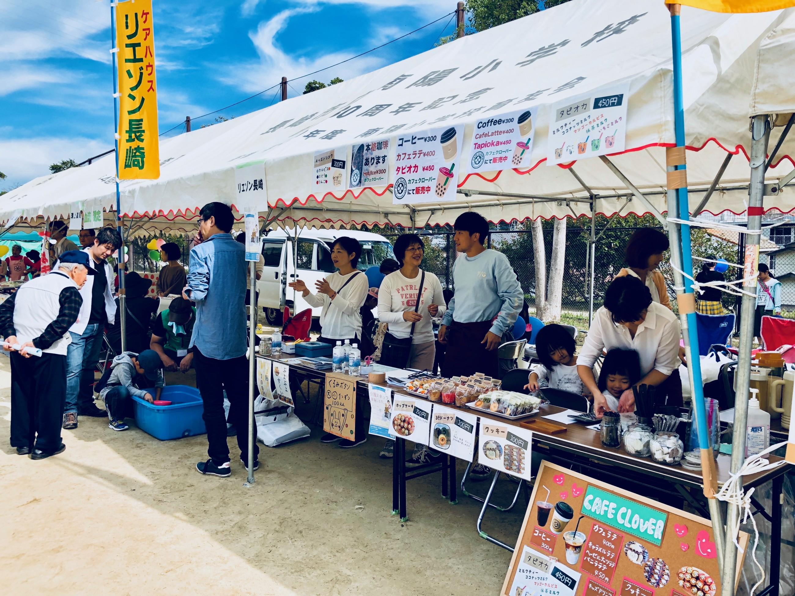 20181021_どいのくび祭り02