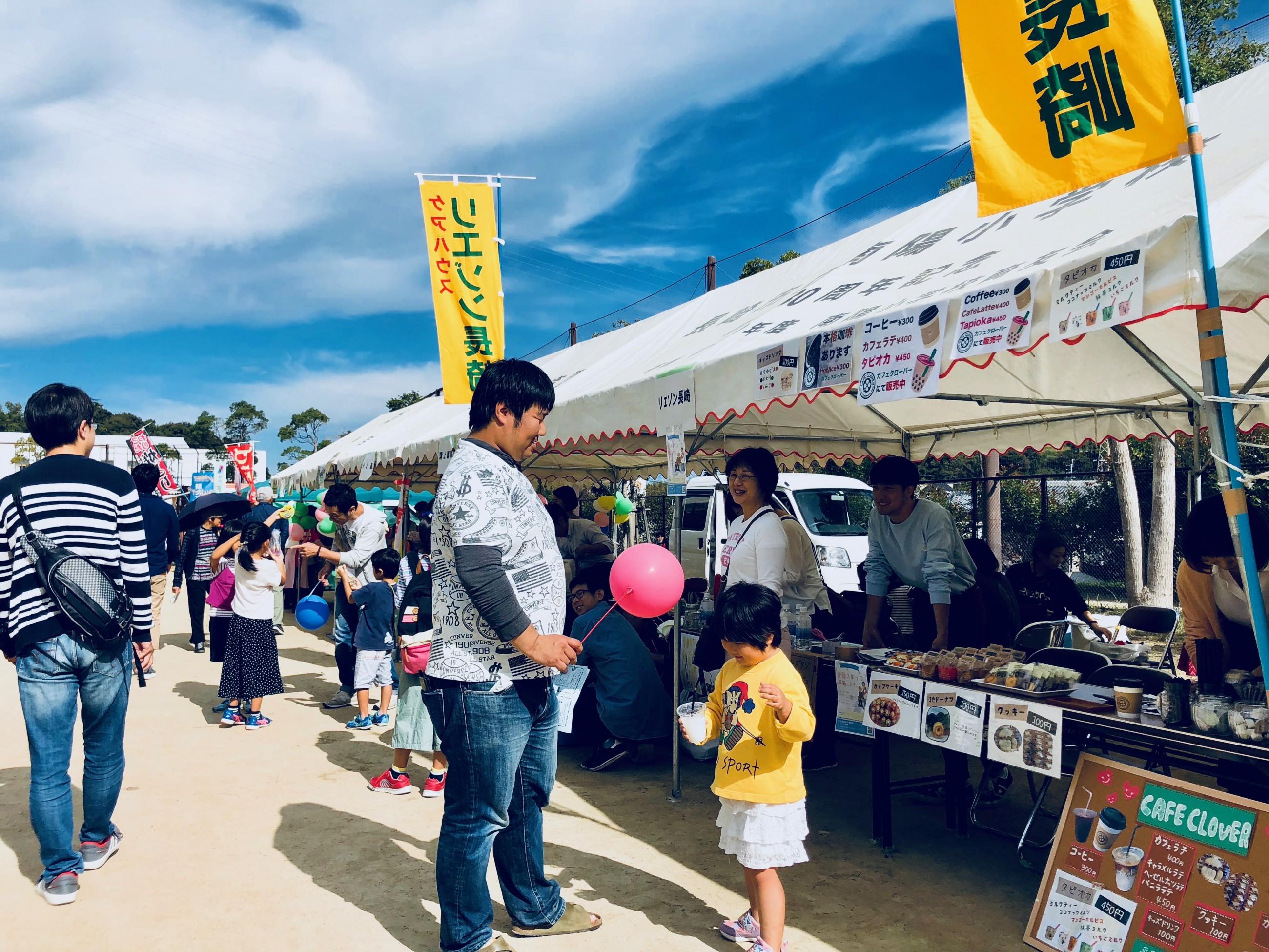 20181021_どいのくび祭り09
