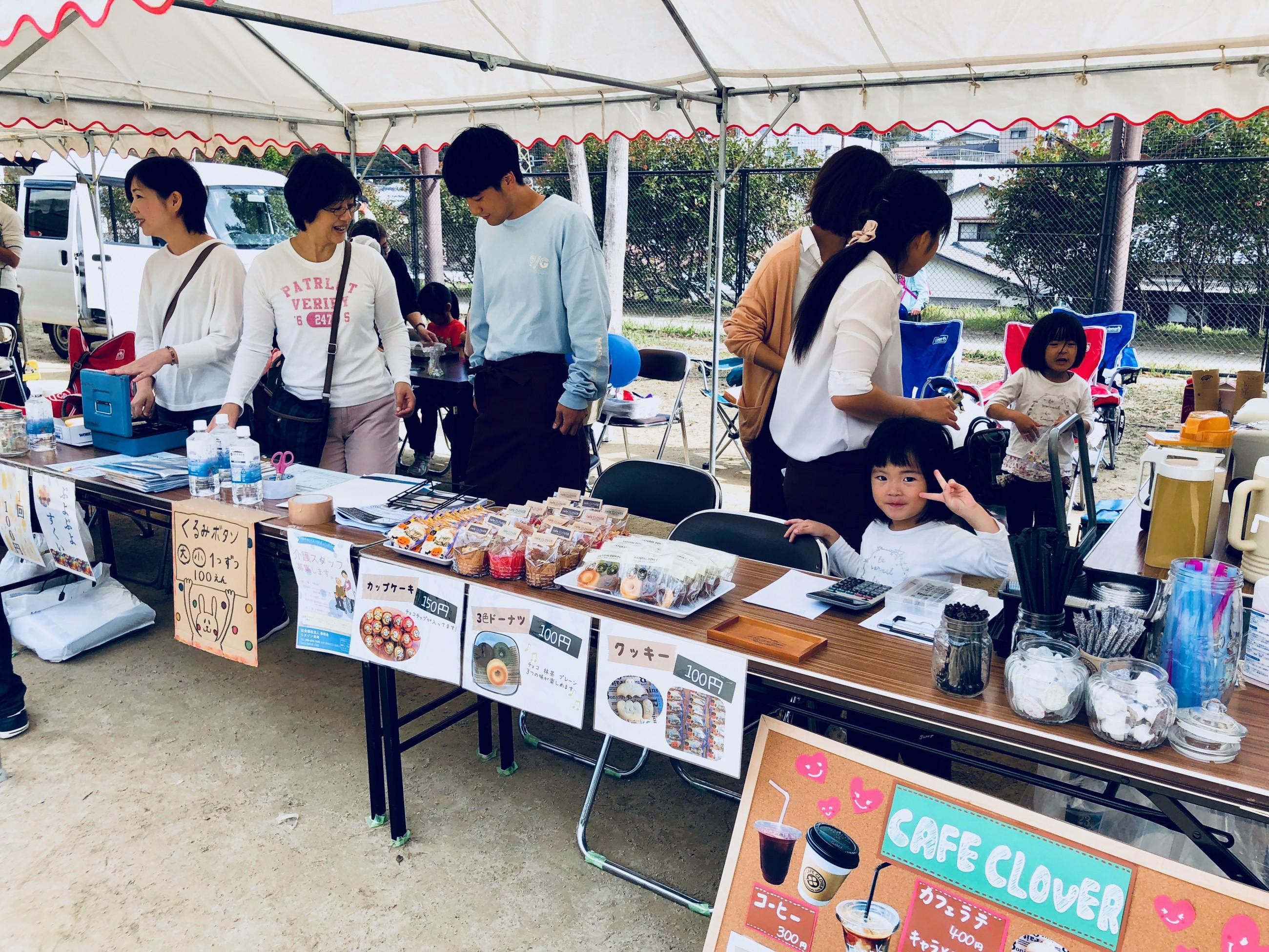 20181021_どいのくび祭り03