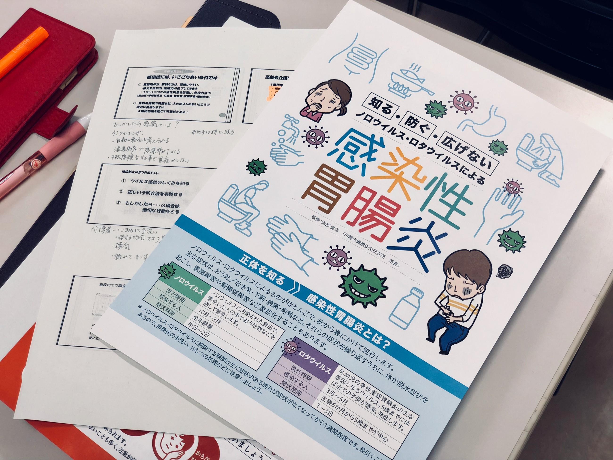 20181018_勉強会02